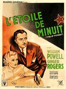 Star of Midnight - French Movie Poster (xs thumbnail)