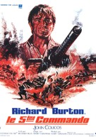 Raid on Rommel - French Movie Poster (xs thumbnail)
