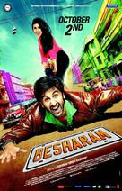 Besharam - Indian Movie Poster (xs thumbnail)