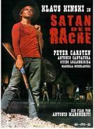 E Dio disse a Caino - German Movie Poster (xs thumbnail)