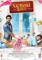 Nautanki Saala! - Indian Movie Poster (xs thumbnail)