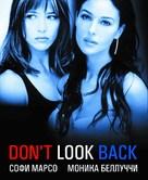 Ne te retourne pas - Russian Movie Cover (xs thumbnail)