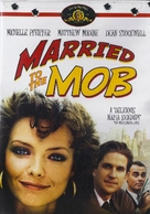 Married to the Mob - Movie Cover (xs thumbnail)