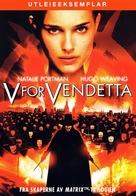 V for Vendetta - Norwegian Movie Cover (xs thumbnail)