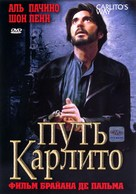 Carlito's Way - Russian DVD cover (xs thumbnail)
