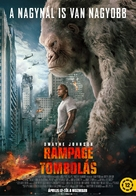 Rampage - Hungarian Movie Poster (xs thumbnail)