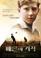 Das Wunder von Bern - South Korean Movie Poster (xs thumbnail)