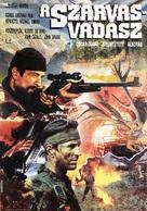 The Deer Hunter - Hungarian Movie Poster (xs thumbnail)