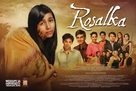 """Rosalka"" - Philippine Movie Poster (xs thumbnail)"