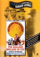 Per un pugno di dollari - Italian DVD movie cover (xs thumbnail)