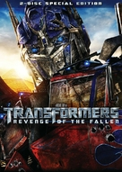 Transformers: Revenge of the Fallen - Movie Cover (xs thumbnail)