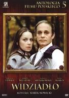 Widziadlo - Polish DVD cover (xs thumbnail)