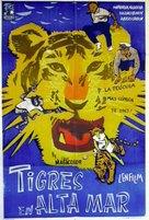 Polosatyy reys - Argentinian Movie Poster (xs thumbnail)