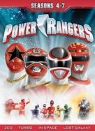 """Power Rangers Zeo"" - DVD movie cover (xs thumbnail)"