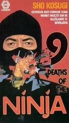 Nine Deaths of the Ninja - Dutch VHS cover (xs thumbnail)