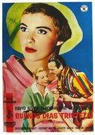 Bonjour tristesse - Spanish Movie Poster (xs thumbnail)