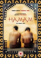 Hamam - British DVD cover (xs thumbnail)