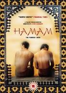 Hamam - British DVD movie cover (xs thumbnail)
