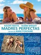 Adore - Uruguayan Movie Poster (xs thumbnail)