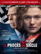 Denial - French Movie Poster (xs thumbnail)