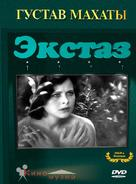 Ekstase - Russian DVD cover (xs thumbnail)