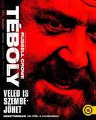 Unhinged - Hungarian Movie Poster (xs thumbnail)