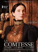 The Countess - French Movie Poster (xs thumbnail)