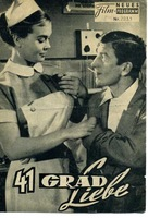 Carry on Nurse - German Movie Poster (xs thumbnail)