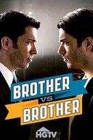 """Brother vs. Brother"" - Movie Poster (xs thumbnail)"