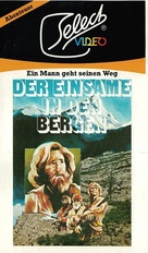 The Adventures of Frontier Fremont - German VHS cover (xs thumbnail)