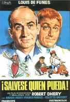 Petit baigneur, Le - Spanish Movie Poster (xs thumbnail)