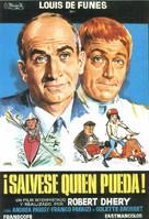 Petit baigneur, Le - Spanish Movie Poster (xs thumbnail)