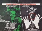 I Don't Want to Be Born - British Movie Poster (xs thumbnail)