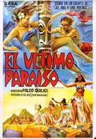 L'ultimo paradiso - Spanish Movie Poster (xs thumbnail)