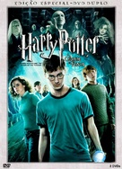 Harry Potter and the Order of the Phoenix - Brazilian DVD movie cover (xs thumbnail)