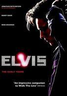 Elvis - DVD cover (xs thumbnail)