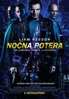 Run All Night - Serbian Movie Poster (xs thumbnail)
