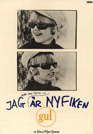 Jag är nyfiken - en film i gult - Swedish Movie Poster (xs thumbnail)