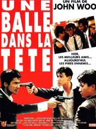 Die xue jie tou - French Movie Poster (xs thumbnail)