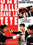 Die xue jie tou - French Movie Poster (xs thumbnail)