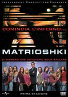 """Matroesjka's"" - Italian DVD movie cover (xs thumbnail)"