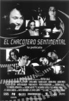 Chacotero sentimental: La película, El - Chilean Movie Poster (xs thumbnail)