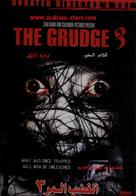 The Grudge 3 - Movie Poster (xs thumbnail)
