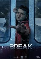 Otryv - International Movie Poster (xs thumbnail)