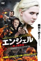 Wicked Blood - Japanese DVD cover (xs thumbnail)
