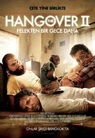 The Hangover Part II - Turkish Movie Poster (xs thumbnail)