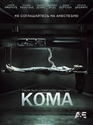 """""""Coma"""" - Russian Movie Poster (xs thumbnail)"""