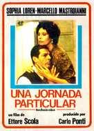 Una giornata particolare - Spanish Movie Poster (xs thumbnail)