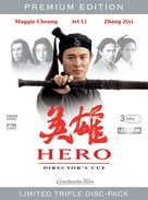 Ying xiong - DVD movie cover (xs thumbnail)