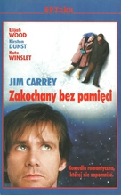 Eternal Sunshine Of The Spotless Mind - Polish Movie Cover (xs thumbnail)